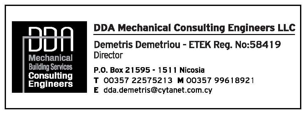 DDA Consultants